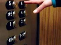 Elevator tip