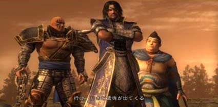 Dynasty Warriors 9 for PS4 Reveals Six Returning Heroes With New ...