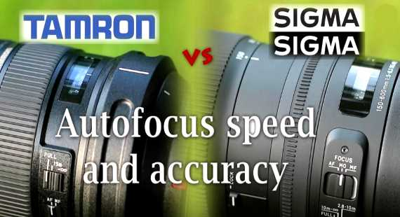 Autofocus Test Tamron 150-600 VC vs Sigma 150-600 Contemporary
