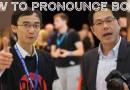 How To Pronounce Bokeh Lok Cheung