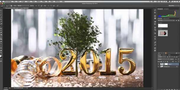 Masking in Adobe Photoshop CC 2014